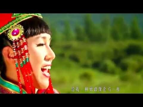 China song - 烏蘭托婭 Wulan Tuoya   新套马杆 New Horses Shot 2017 [HD]