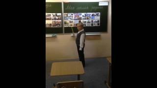 31.10.15 Апарин Феликс, 1 класс, проект