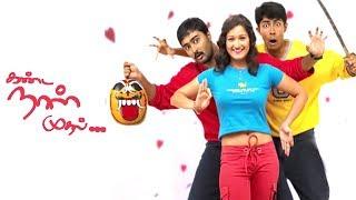 Kanda Naal Mudhal - BGM Jukebox - Yuvan Shankar Raja