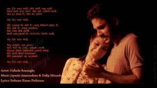 Sanda Diya Gala Hali -Nalinda Ranasinghe
