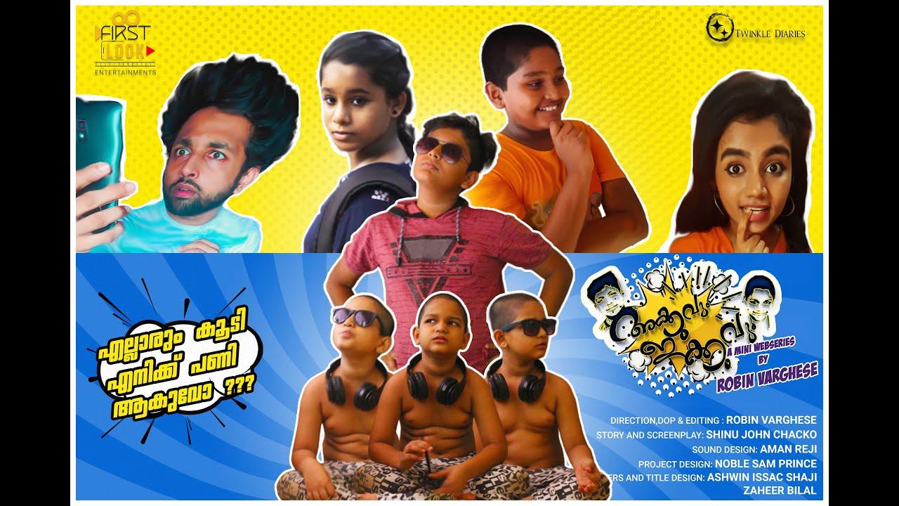 Akkuvum Ikkuvum | Malayalam Webseries | Ep 04 | Robin Varghese | Shinu John | Aman Reji | Noble Sam