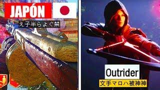 REACCIONANDO a la VERSIÓN JAPONESA de BLACK OPS 3! - AlphaSniper97