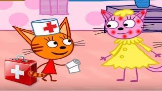 Три Кота Игры в Доктора #11 Поможем Вылечить Котиков  мультик для детей про животных