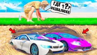 НАШЁЛ НОВУЮ BMW I8 И ЛАМБУ ПОД ЗЕМЛЁЙ !  - ПРЯЧЬ И ИЩИ В ГТА 5 ОНЛАЙН