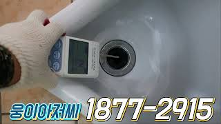 베란다 우수관 모기 다용도실 하수구 냄새(세탁실 트랩)