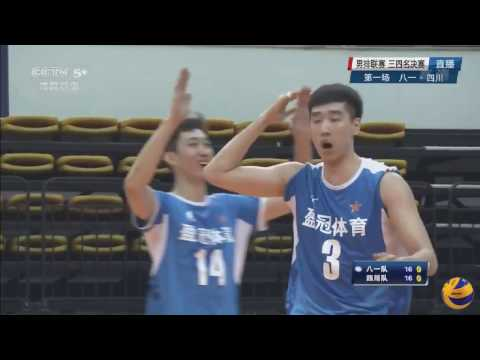 Bayi vs Sichuan | 05 March 2017 | 3rd Place | Chinese Men Volleyball League 2016/2017