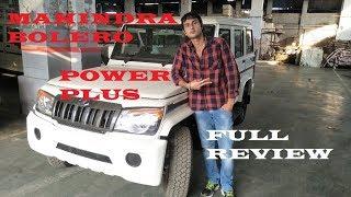 MAHINDRA BOLERO POWER PLUS ZLX FULL REVIEW