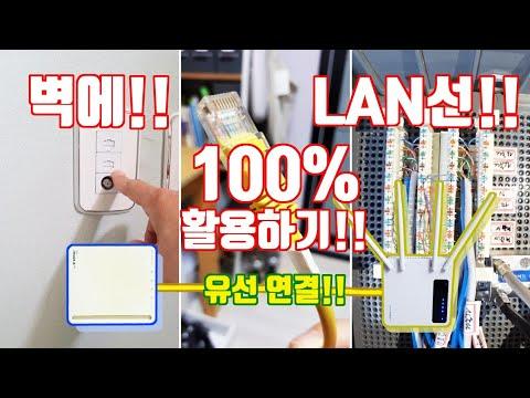 []  LAN ()100% !        ! *  *