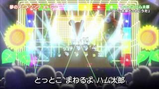 新垣里沙 とっとこハム太郎 新垣里沙 動画 20