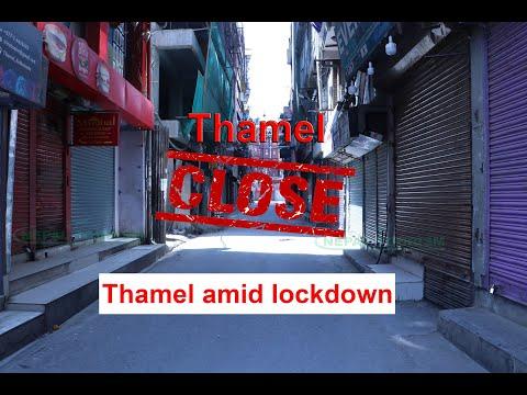 Deserted view of Thamel