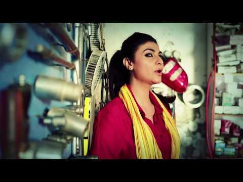 """""""Dil Jo Chahay"""" by Fariha Pervez - An ILO Chapter"""