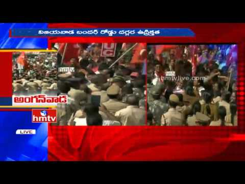 Anganwadi Workers Protest Turns Violent Against Police In Vijayawada | HMTV