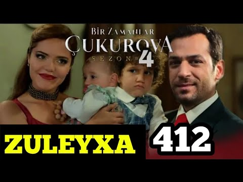 ZULEYHA 412-QISM O'ZBEK TILIDA TURK SERIALI ЗУЛЕЙХА 412-КИСМ УЗБЕК ТИЛИДА ТУРК СЕРИАЛИ
