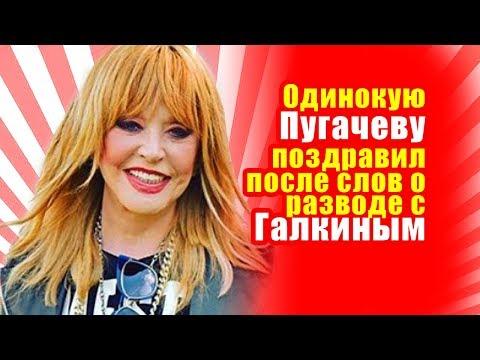 видео: