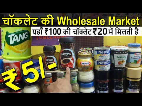 Chocolate Wholesale Market | Best Market For Retailers | Crawford Inside Market Mumbai......