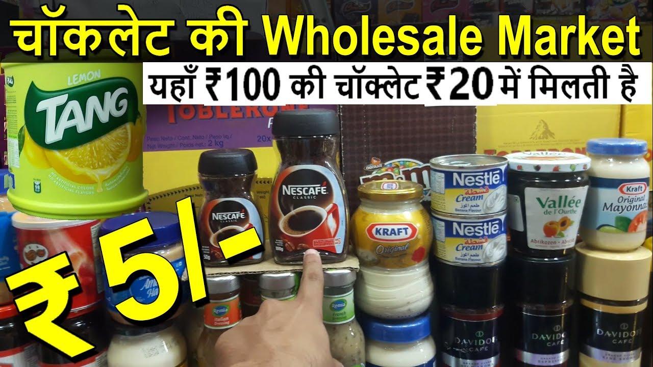 Chocolate Wholesale Market | Best Market For Retailers | Crawford Inside  Market Mumbai