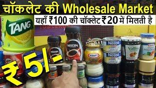 Chocolate Wholesale Market   Best Market For Retailers   Crawford Inside Market Mumbai......