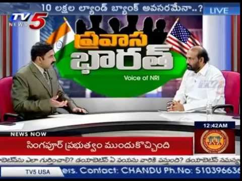 Is 10 Lakhs Land Bank Really Important? | How is New Capitals Masterplan? : TV5 News