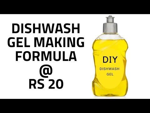 Homemade Dishwash Gel  @ Rs 20 | Dishwash Liquid making formula | Stay Gorgeous