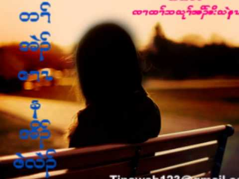 Karen Song  Where Are You My Love By Ku Hser