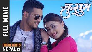 MERI KUSUM   New Nepali Full Movie 2018/2075   Ft. Mohan Bogati, Harshika Shrestha