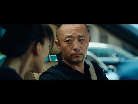 顺疯车 - 网络大电影