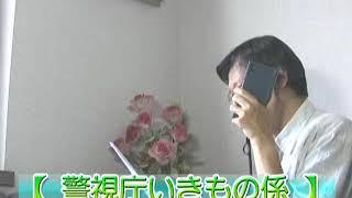 「警視庁いきもの係」石川恋「ヘビ好き?」&橋本環奈 「テレビ番組を斬...
