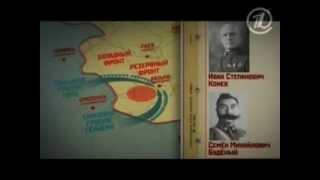 Великая война. Битва за Москву. Часть 1