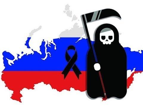 Россия вымирает всё быстрее и быстрее - YouTube