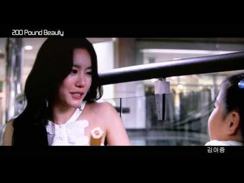 200 Pound Beauty (Kim Ah Joong 김아중) Hot Dog Scene