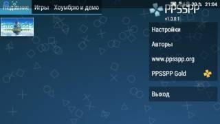 Sword art online / обзор игры , где скачать и как установить