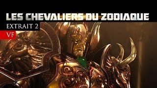 LES CHEVALIERS DU ZODIAQUE - Extrait 2 VF - au cinéma le 25 février