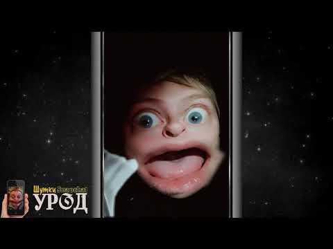 УРОД 2018 снапчат УЖАС