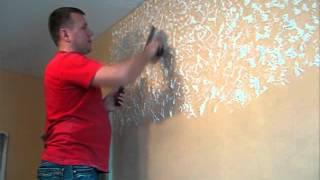 Декоративная шпаклевка.(В этом видео показано основные принципы выполнения декоративной шпаклевки на стенах., 2016-04-15T15:24:53.000Z)