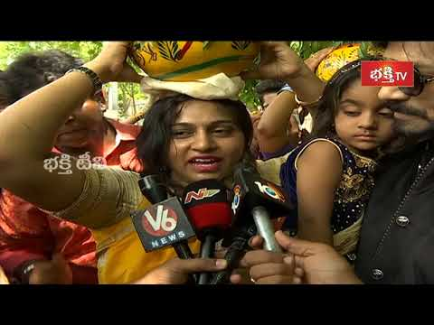 ఐటీ ఉద్యోగుల బోనాలు 2019 | IT Employees Celebrate Bonalu Festival in Hyderabad | Bhakthi TV