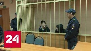 В Оренбурге состоялся суд над убийцами 15-летней школьницы