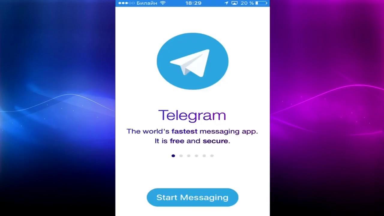 Автоматический мобильный заработок|Как Заработать на Телефоне Мобильный Заработок в Телеграмме YouTu