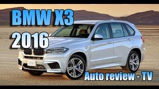 #ТОП BMW Тест драйв BMW X3 2016