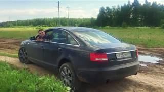 Грязный бизнес. Audi A6 C6 grass drift