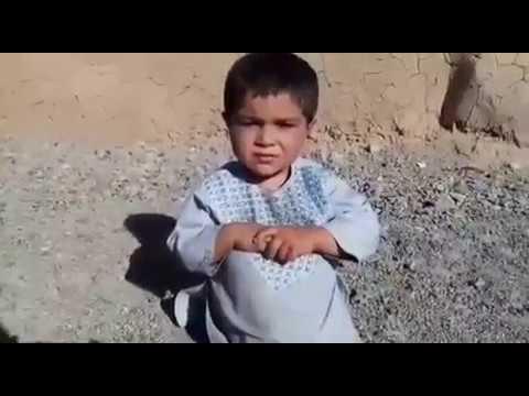 Watch this funny cute Afghan boy