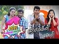 Reel Anthu Pochu   Season 2   Sneak Peak   Madras Central   YUV Originals