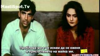 || MastiSpot.Tv || Zaalim 1994 Old Super Hit || Part 10/16 ||