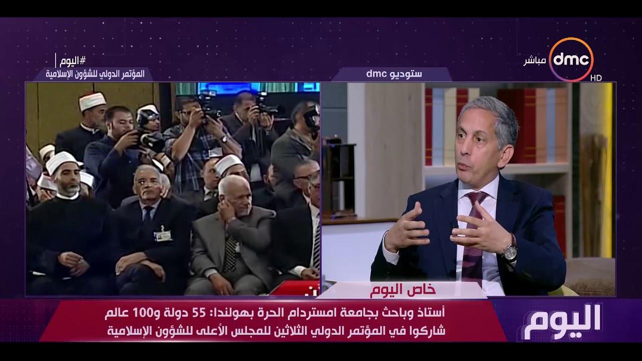 dmc:مرزوق أولاد عبد الله:يجب محاربة المنظمات الارهابية التي تستقطب الشباب من مواقع التواصل الأجتماعي