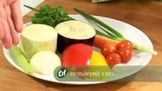 Филе лосося с овощами рататуй
