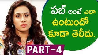 Actress Chetana Uttej Exclusive Interview Part #4 || #Pichiganachav || Talking Movies With iDream