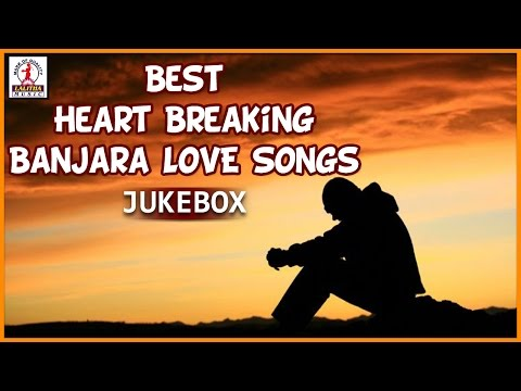 Best Heart Breaking Banjara Love Songs | Banjara Sad Audio Songs | Lalitha Audios And Videos