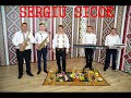 Download Sergiu Sicoe  - Iubesc ochii tai frumosi