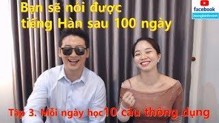 Tập 3. Mỗi ngày học 10 câu thông dụng - Bạn sẽ nói được tiếng Hàn sau 100 ngày !