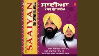 Download lagu Saaiaan Main Chaare Kunda Bhaliaan