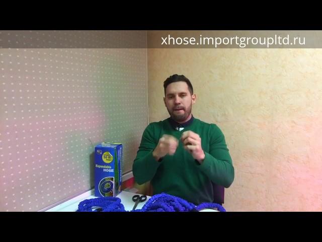 Секрет раскрыт! Как отличить оригинальный шланг Xhose от поддельного! xhose.importgroupltd.ru